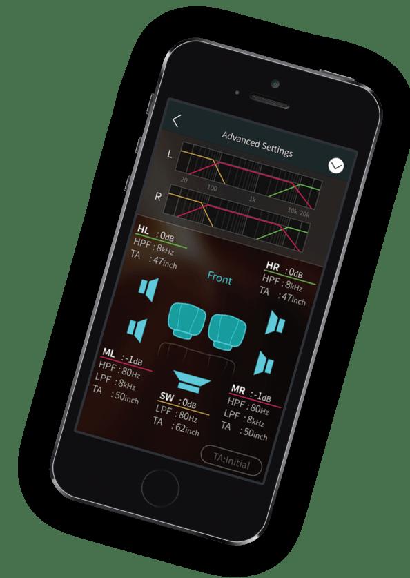 Пионер дуги - расширенные настройки аудио - устройств Apple скриншот